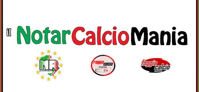 Lega Pro Girone C: la diciannovesima giornata