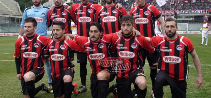 Foggia – Vigor Lamezia 0 – 0 Foggia sfortunato, non va oltre il pari
