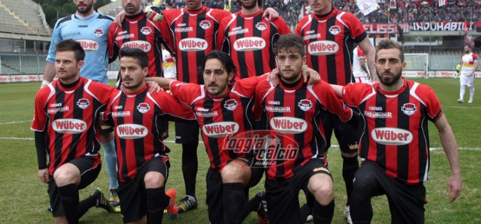 Lega Pro Girone C: l'analisi gol per gol ventiquattresima giornata