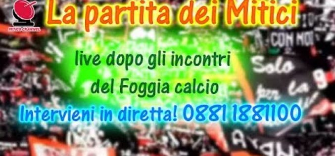 La partita dei Mitici – 02/04/2018 – Foggia – Empoli