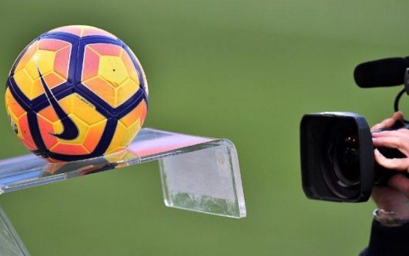 Perform, Dazn sarà la nuova casa Serie B