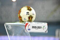 Serie C Girone C: risultati e marcatori 28a giornata
